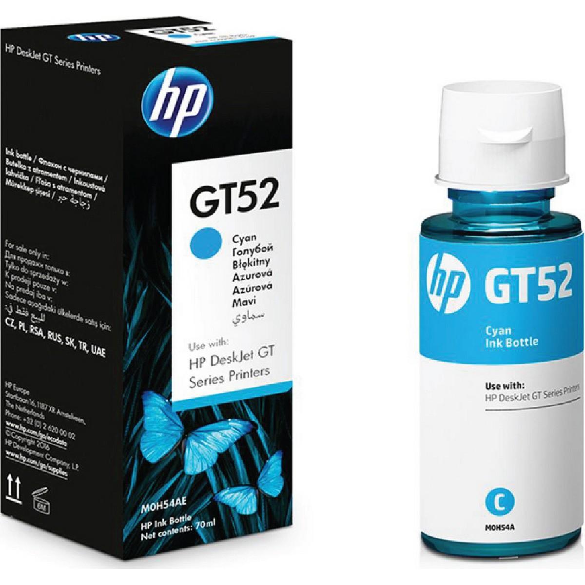GT52-CYAN